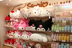 How Hello Kitty used merchandise to become a global success