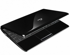 Post image for Win a Free Netbook